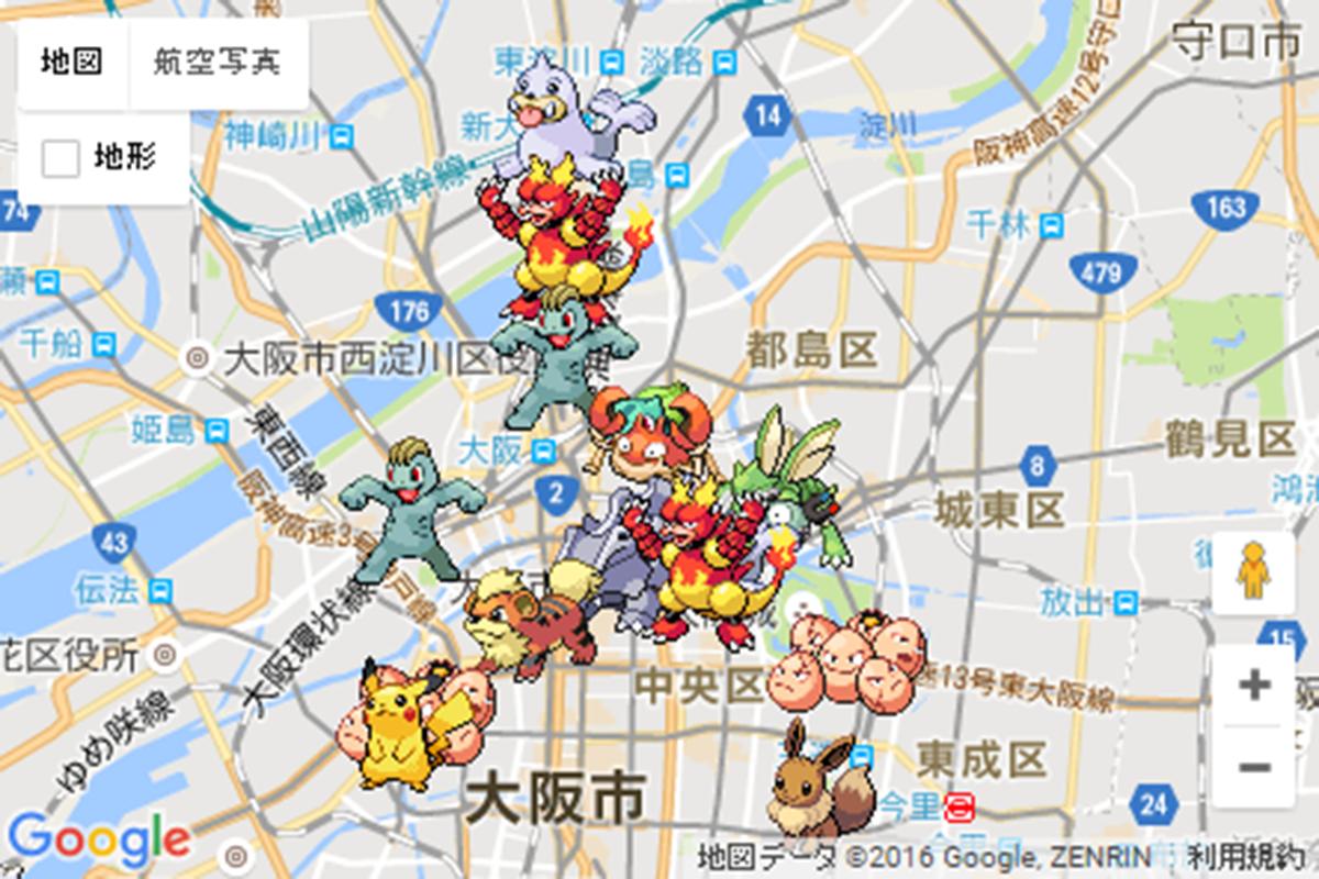 ポケモンgo攻略】ポケモンの巣マップ更新したで!それとイベントが開催