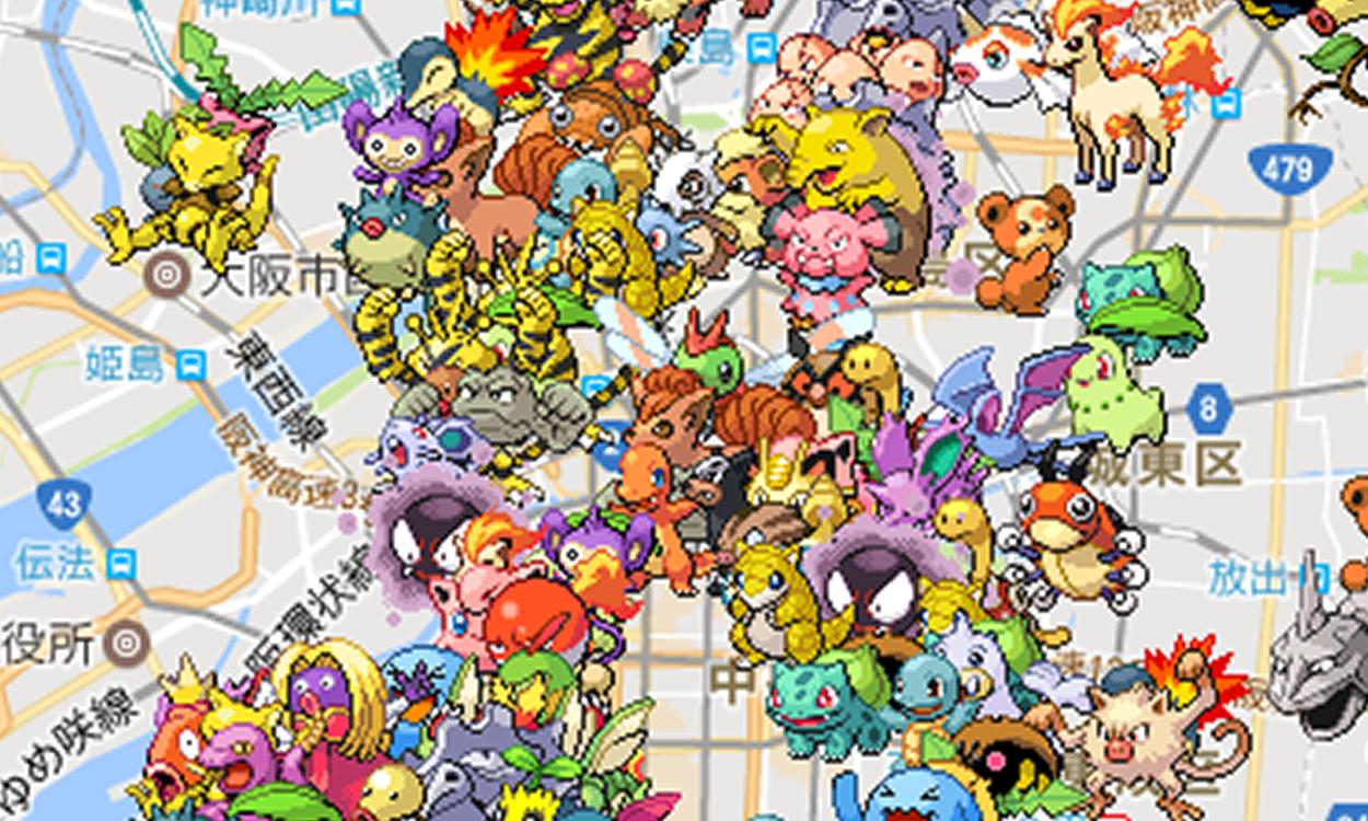 ポケモンgo攻略】ポケモンの巣マップを更新したで!それとイベントが