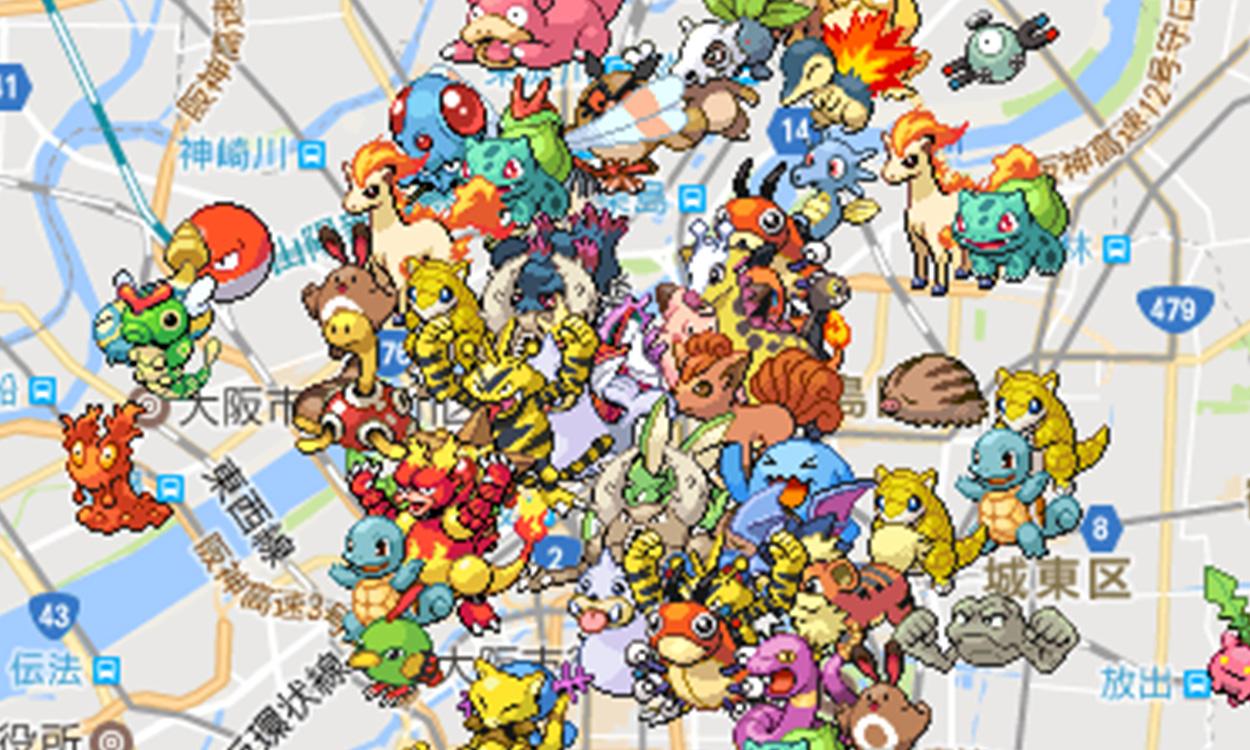 ポケモンgo攻略】ポケモンの巣マップを更新したで~。 | appon!